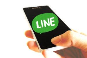 LINEでコンサル&鑑定