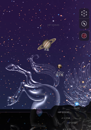 木星と土星が超大接近